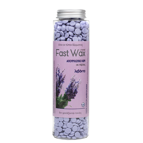 Fast Wax Κερί Αποτρίχωσης Σε Πέρλες - Fast Wax In Pearls For Hair Removal
